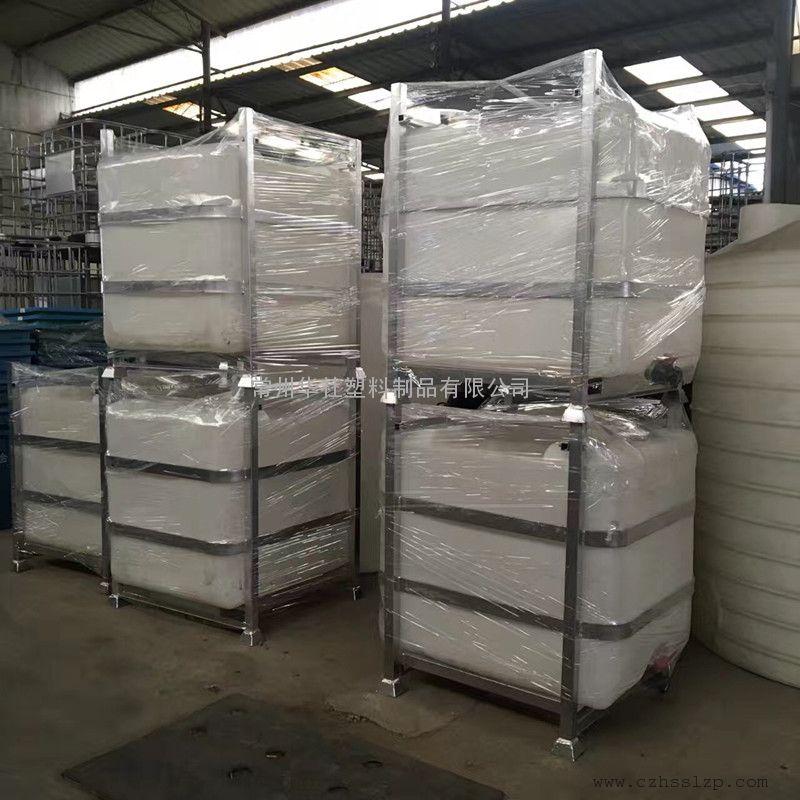 郑州1吨650口径塑料吨桶IBC集装桶周转桶厂家直销