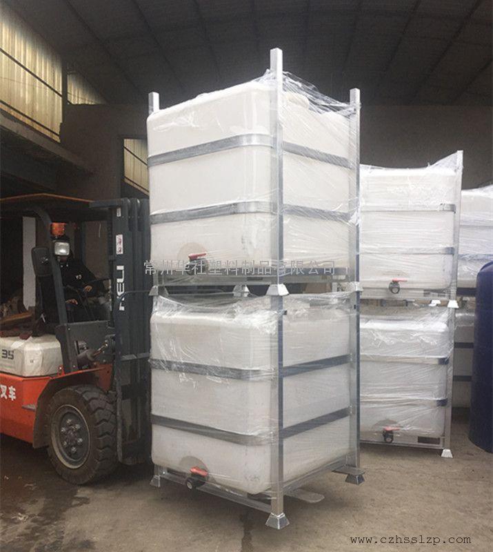 盐城1吨大口径吨桶IBC集装桶周转桶厂家直销