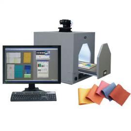 DigiEye色牢度评级系统-ISO 105 A11