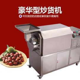 郑州那里有卖板栗炒货机的,郑州不锈钢炒货机多少钱