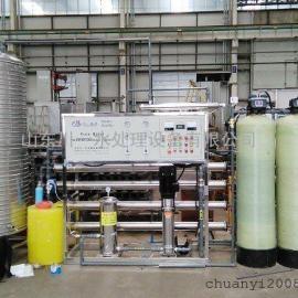 【实拍】纯净水反渗透设备 桶装水反渗透设备 反渗透纯水设备