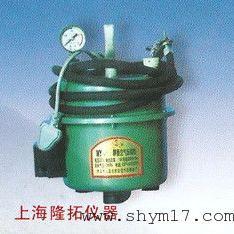 WY5.2-A空气压缩机(小型)