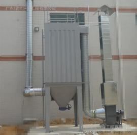 废气处理设备之单机脉冲除尘器锅炉除尘除尘器惠州环保公司
