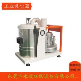 供应广州打磨工业吸尘器厂家 机床吸尘设备 金属切削除尘器