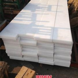 康特板材|巴州聚乙烯衬板|超高聚乙烯衬板