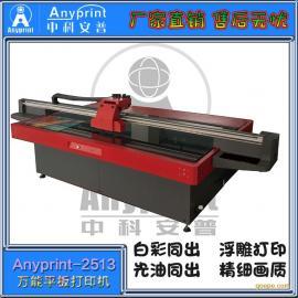 亚克力扩散板彩印机 uv平板打印机LED吸顶灯UV打印机