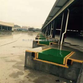 仓库门口专用固定式登车桥液压式升降平台机械式装卸平台