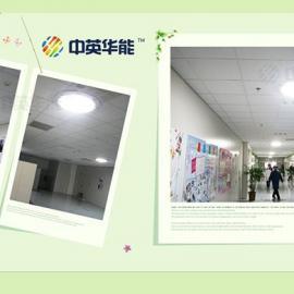 光导照明系统节能效果显著-被动式超低能耗绿色建筑必备