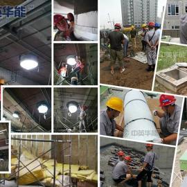 中英华能光导照明安装工程师现场服务,为您保驾护航!