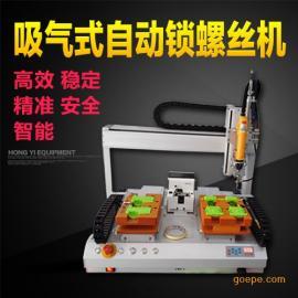 广东螺丝厂家自动锁螺丝机参数原理螺丝机批头吹气式螺丝机设备