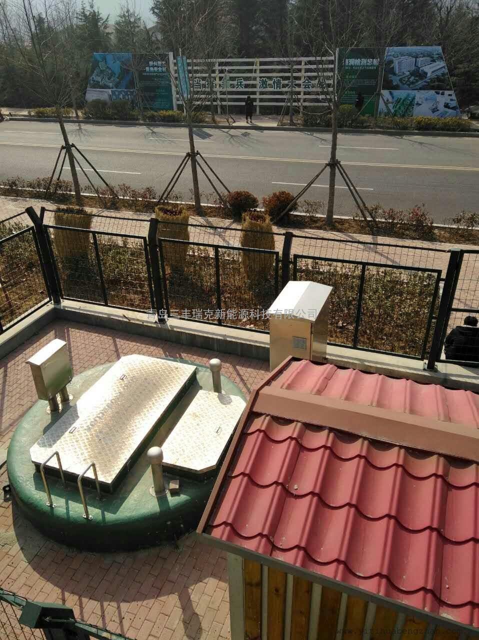 黄岛区城市建设局一体化污水泵站-青岛三丰瑞克