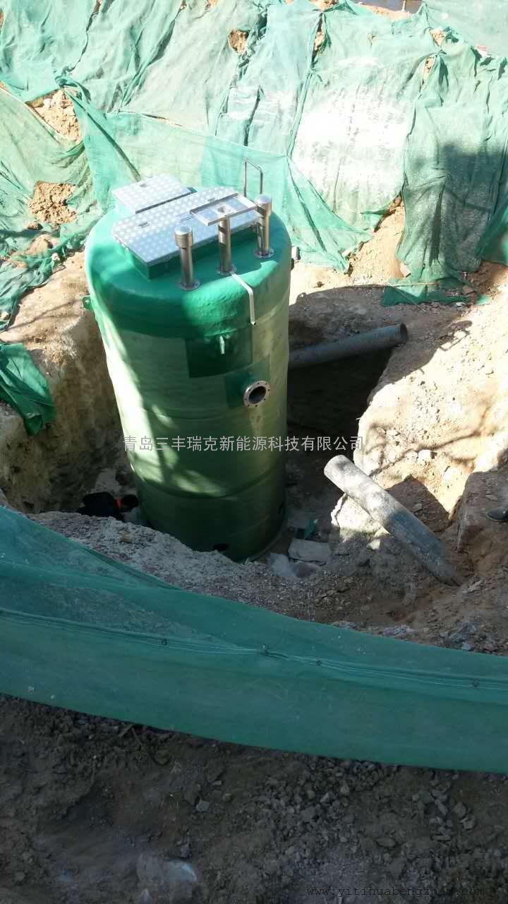 山东淄博SFRK-WYB一体化预制提升泵站