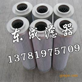 翡翠MPFILTRI滤芯HP1352A10ANP01