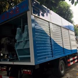 998污水处理车,粪便处理车,固液分离车,化粪池清理车