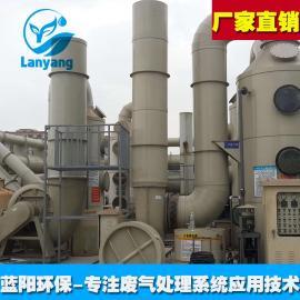 镇江活性炭吸附净化装置有机废气净化器-环保耐用