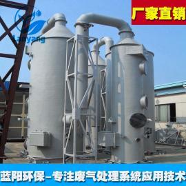 泰州制药厂废气治理有机废气吸附装置环保耐用