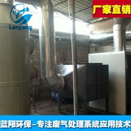连云港活性炭吸附净化装置有机废气净化器【厂家定做】