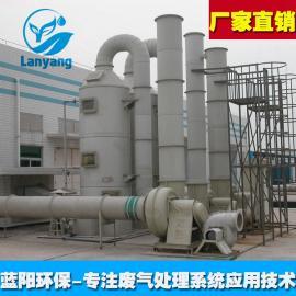 镇江印刷厂废气处理油墨废气治理装置生产厂家