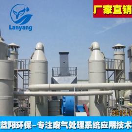 铜陵活性炭吸附净化装置有机废气净化器/包环保验收合格