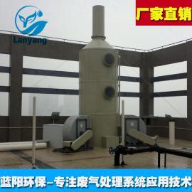亳州喷淋吸收塔工业废气处理/净化率99%
