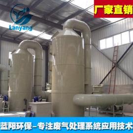 南京活性炭吸附净化装置有机废气净化器[厂家供应]