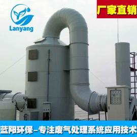 上海活性炭吸附净化装置有机废气净化器-使用年限长