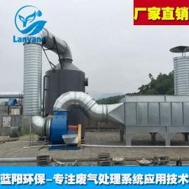 淮南活性炭吸附净化装置有机废气净化器-厂家直销