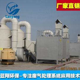 阜阳注塑废气处理有机废气吸附装置非标设计