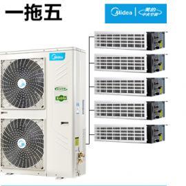 北京美的中央空调一拖五系列