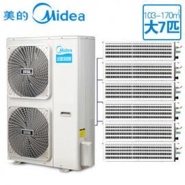 北京美的家用中央空调一拖六