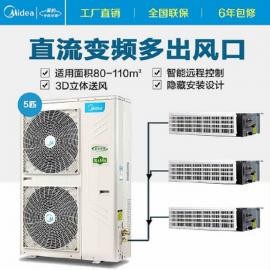 北京美的家庭中央空调价格表