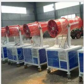 新疆风送式除尘喷雾机 新疆降尘雾炮机价格