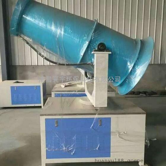 环保风送式除尘雾炮机厂家价格优惠