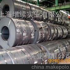 B50A270宝钢电工钢相当于50WW270硅钢片铁损