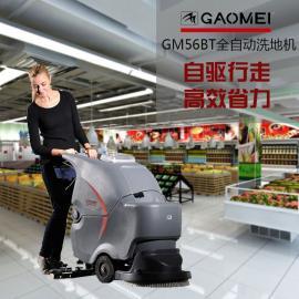 高美全自动手推式洗地机工业工厂超市医院物业用电瓶式洗地机