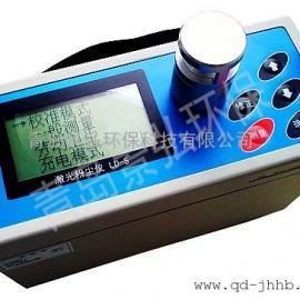 职业卫生健康检测粉尘仪光散射法,可吸入颗粒物