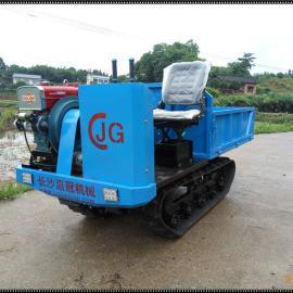 长沙嘉冠山地款1吨款JG-1T11A履带运输车