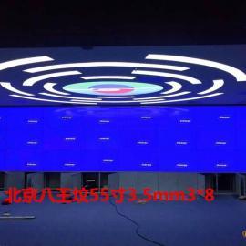拼接屏 监视器 广告机