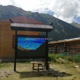 新疆伊犁昭苏夏景区负氧离子在线监测系统