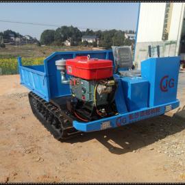 长沙嘉冠泥地款3吨履带式运输车,履带式拖拉机
