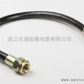 防爆挠性连接管DN15X1000 防爆软管4分管