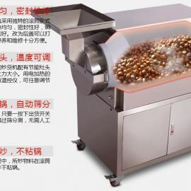 安阳那里有卖板栗炒货机的,安阳炒货机多少钱一台