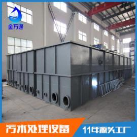 平流式气浮设备 一体化气浮机 工业含油污水处理设备溶气气浮机