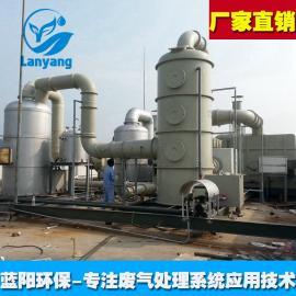 黄山活性炭吸附净化装置有机废气净化器【生产厂家】