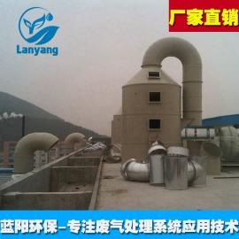 南通印刷厂废气处理油墨废气治理装置生产厂家