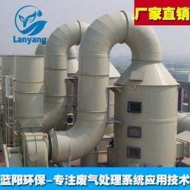 南通活性炭吸附净化装置有机废气净化器.可加工定制