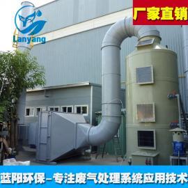 阜阳定型机废气治理设备有机废气吸附装置环保耐用