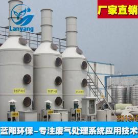 徐州有机废气吸附装置环保耐用