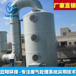宿州活性炭吸附净化装置有机废气净化器/净化率99%