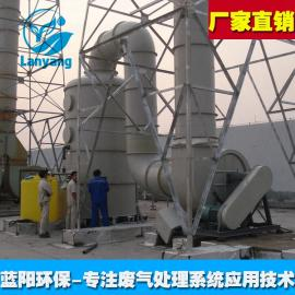 阜阳活性炭吸附净化装置有机废气净化器/蓝阳环保设备厂